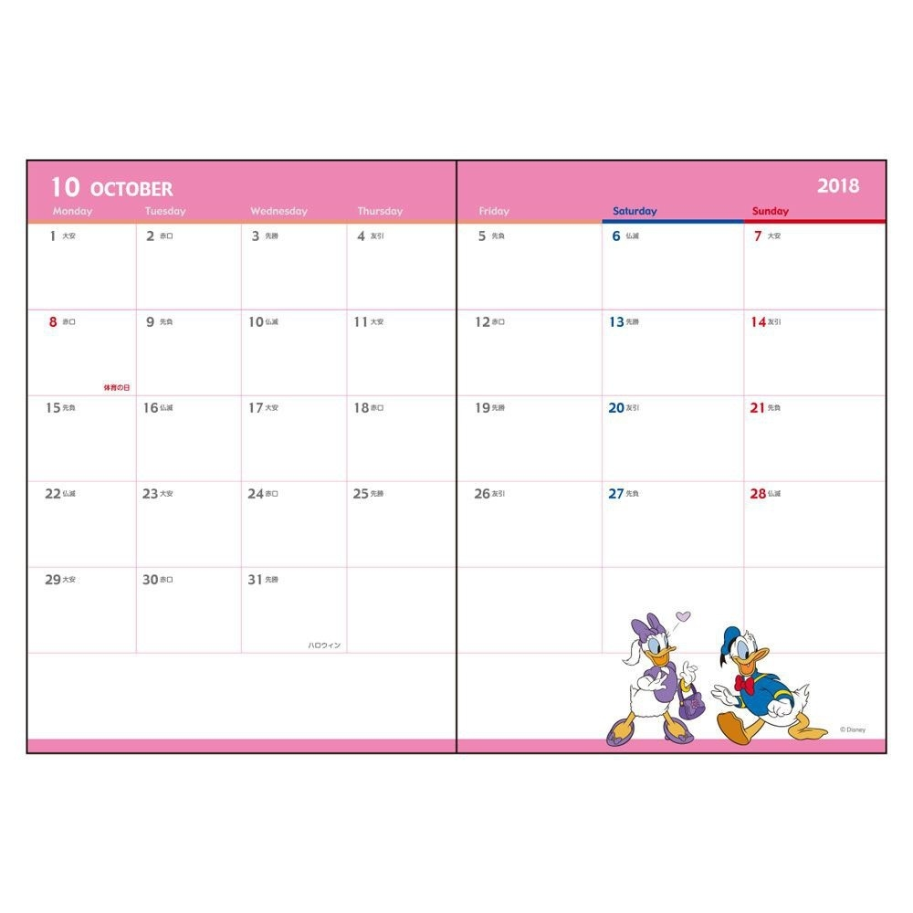 2018 Disney Mickey & Minnie Back Monthly Planner Pocket Planner  Sanrio A6 Monthly Planner Print