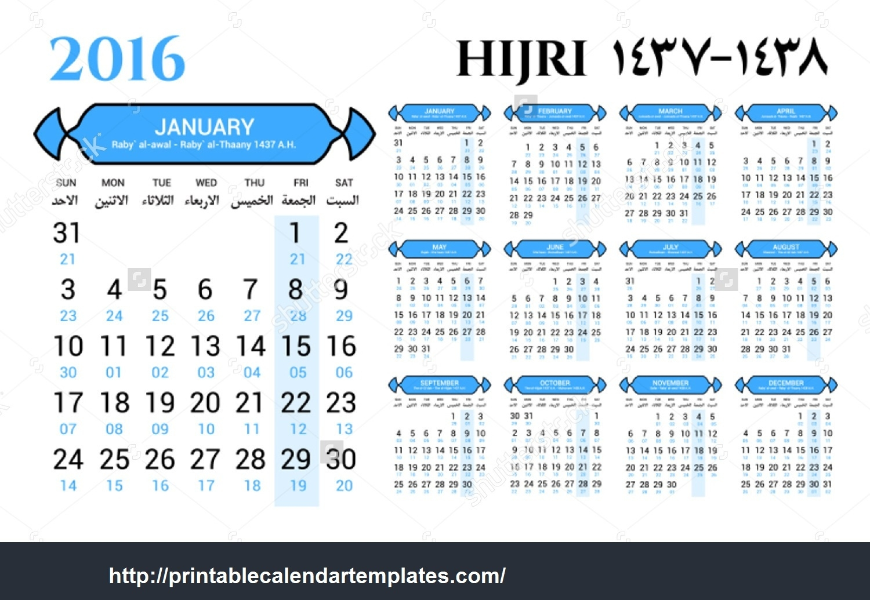 Hijri Calendar 1437 | Calendar 2017 Printable  Urdu Calendar Of Year 2000 Month December