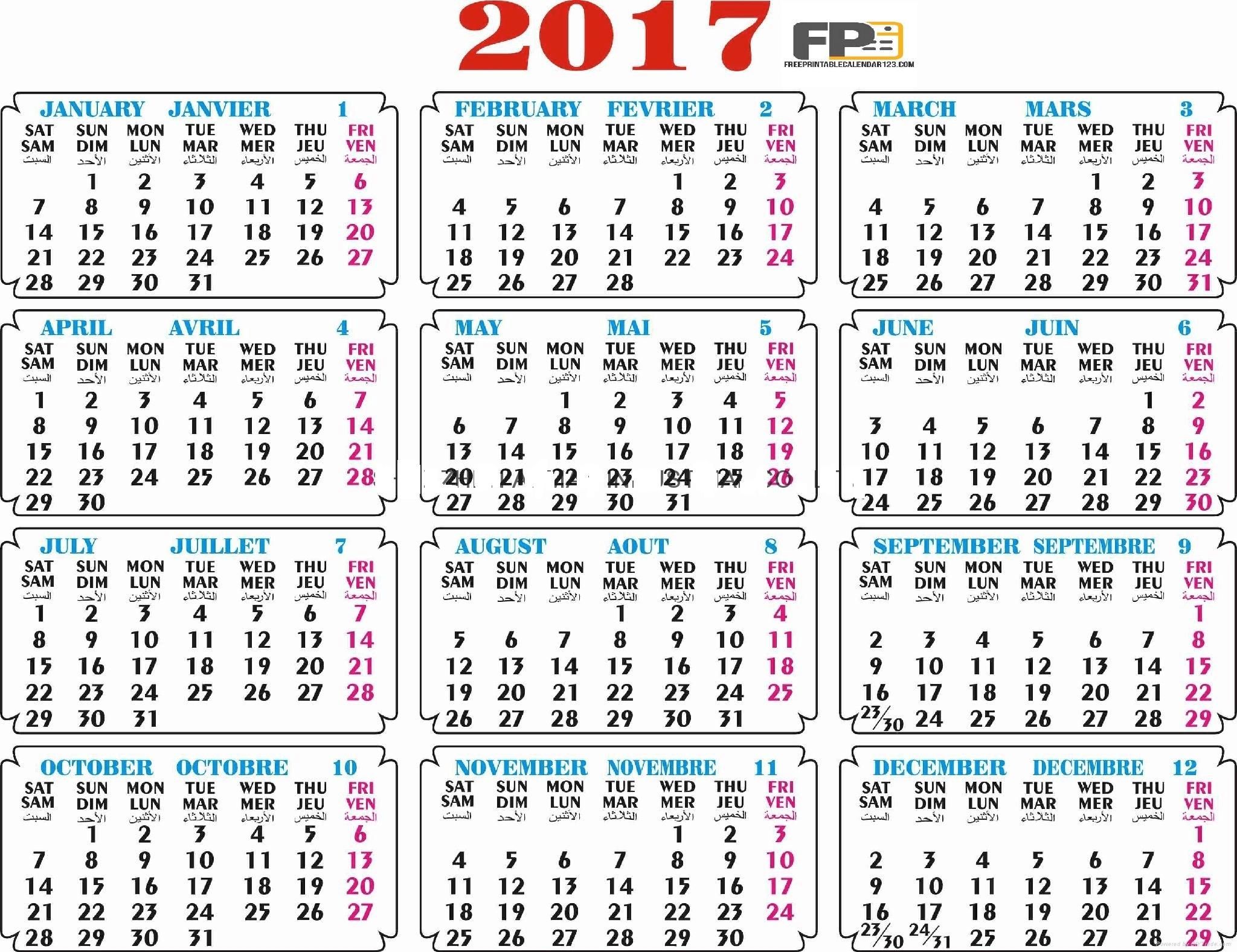 Hijri Calendar 2018 | Calendar Template Excel  Urdu Calendar Of Year 2000 Month December