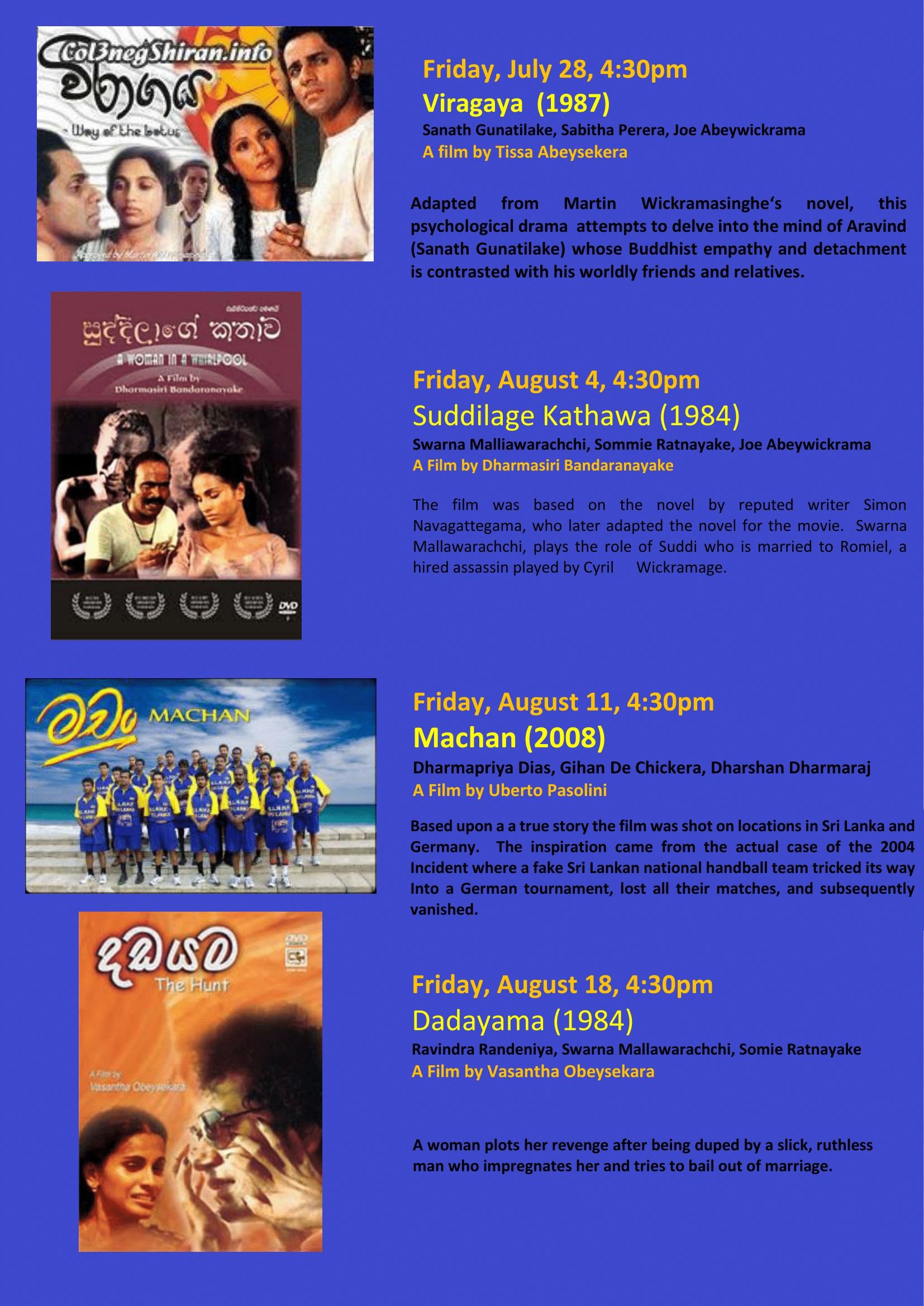 Ices | Sinhala Film Festival : A Festival Of Award Winning Films  18 August 1987 In Sri Lanka