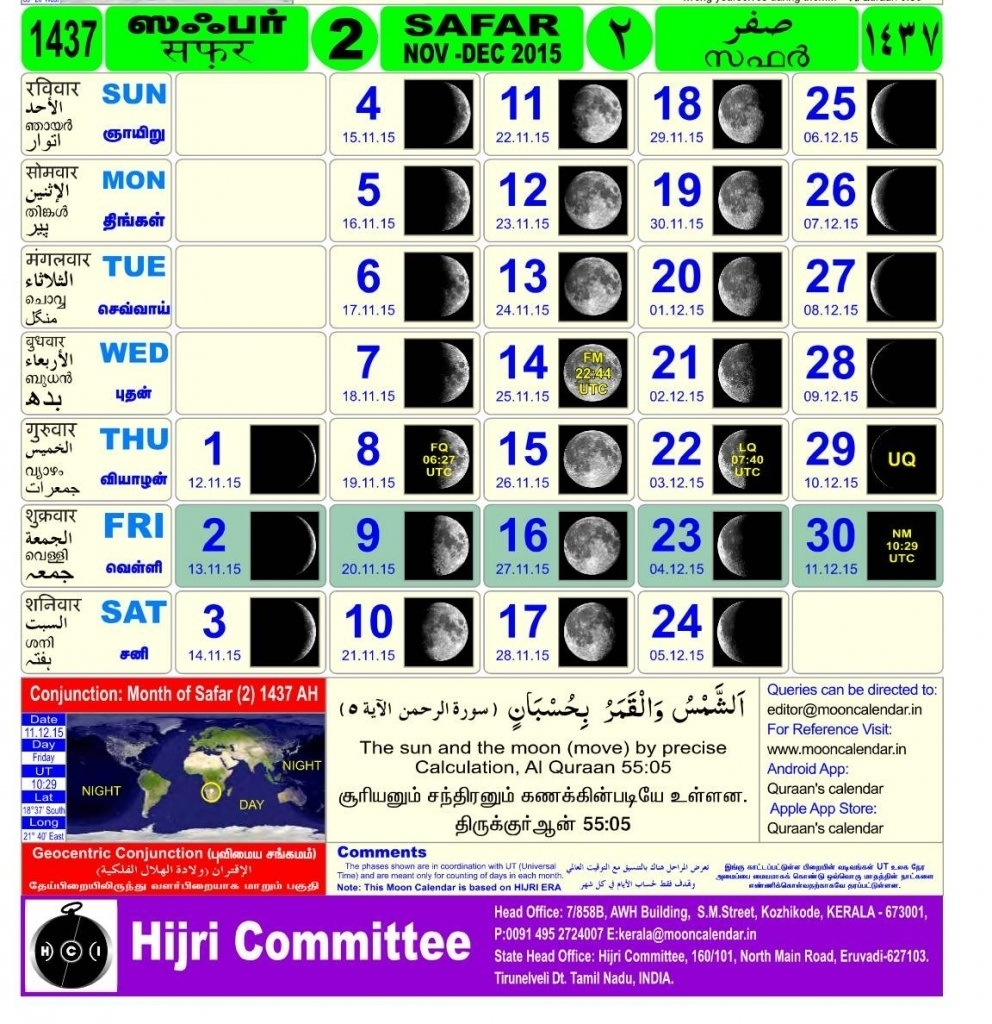 Islamic Calendar Year 2000 | Calendar 2018 Printable  Urdu Calendar Of Year 2000 Month December