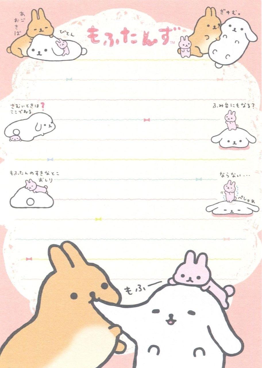 Kawaiibox ❤ The Cutest Subscription Box | Kawaii  Sanrio A6 Monthly Planner Print