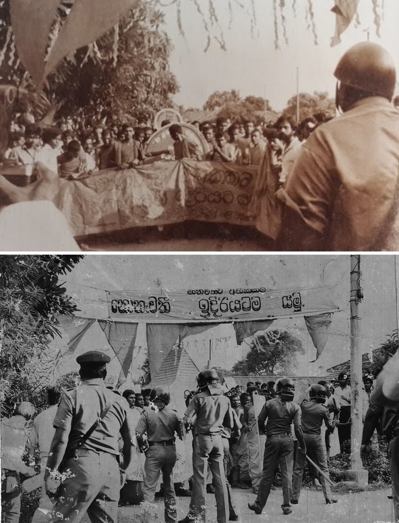Lankaweb – May Day Rally Which Defied J.r.'s Ban In '87' Today Marks  18 August 1987 In Sri Lanka