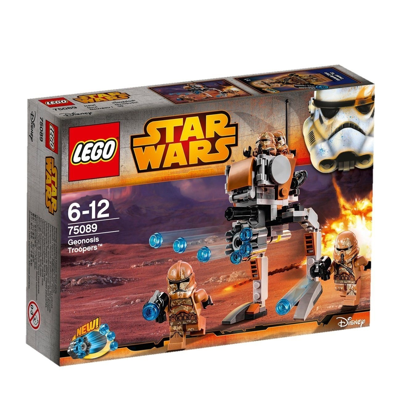 Lego Star Wars: Geonosis Troopers (75089) Manufacturer: Lego Enarxis  Star Wars Lego Sets Code
