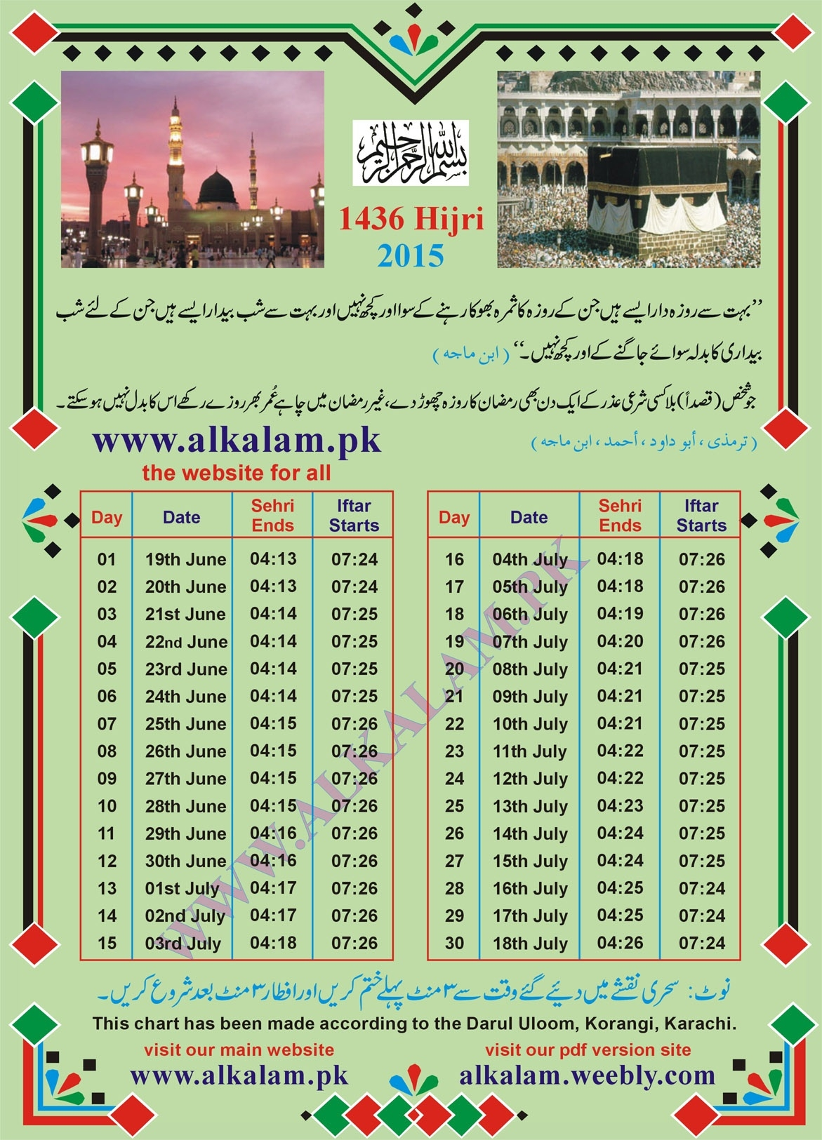 Prayer_Timing  Ramadan Calendar Of Saudi Areabia