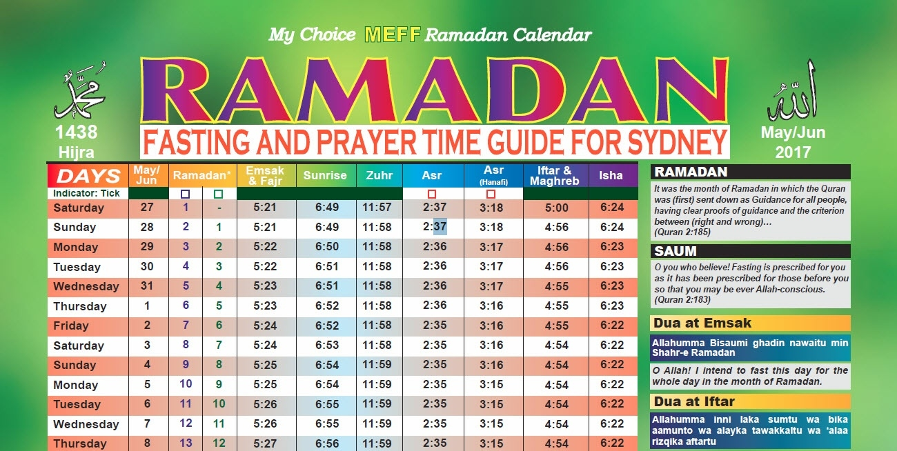 Ramadan 2017 Calendar | Printable Calendar Weekly  Ramadan Calendar Of Saudi Areabia