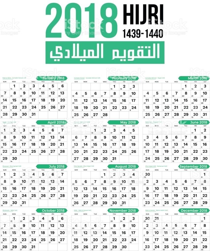 Saudi Arabia 2018 Holiday Calendar | Calendar 2018 Design  Ramadan Calendar Of Saudi Areabia