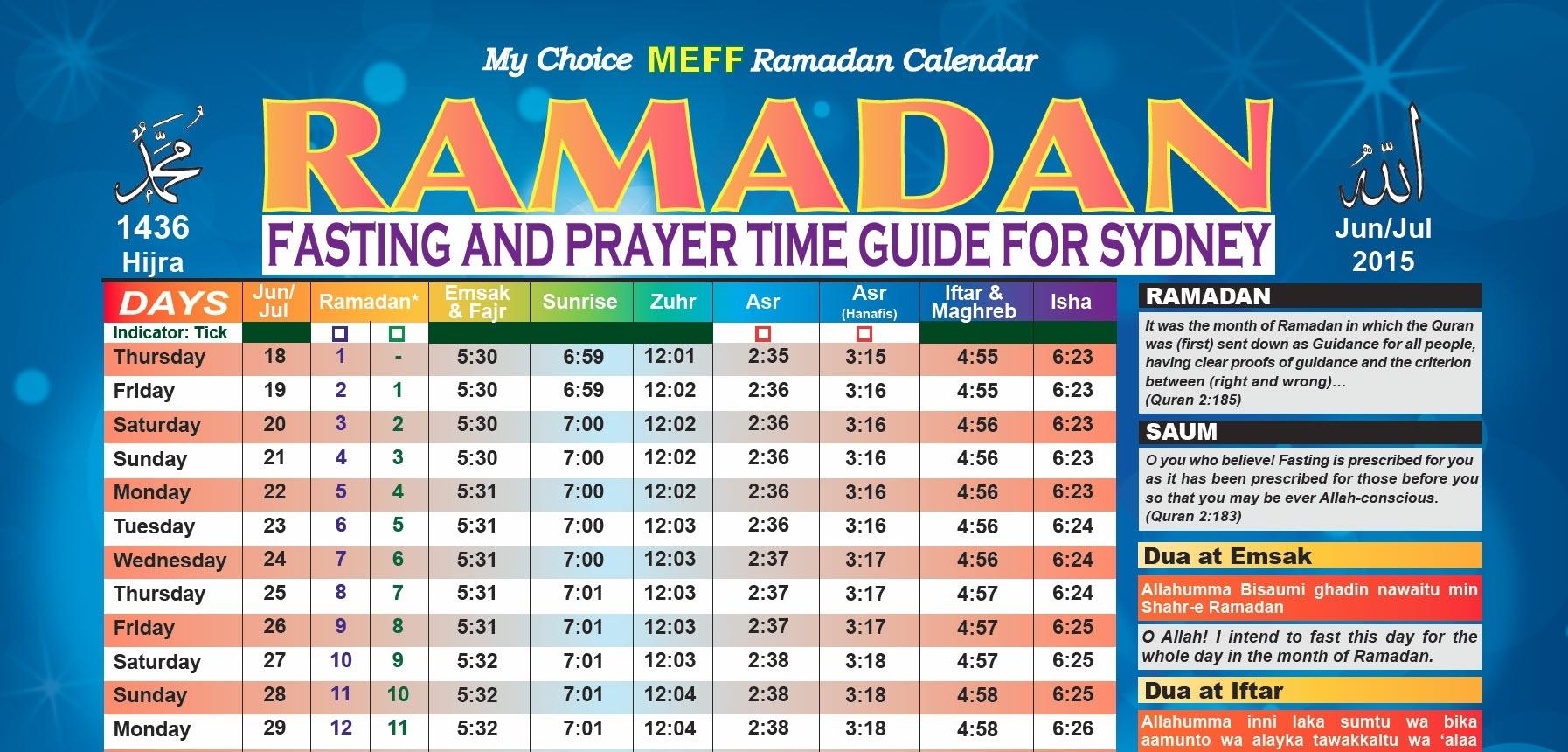 Sri Lanka Festival Ramadan Calendar | Calendar Template Printable  Sri Lanka Festival Ramadan Calendar