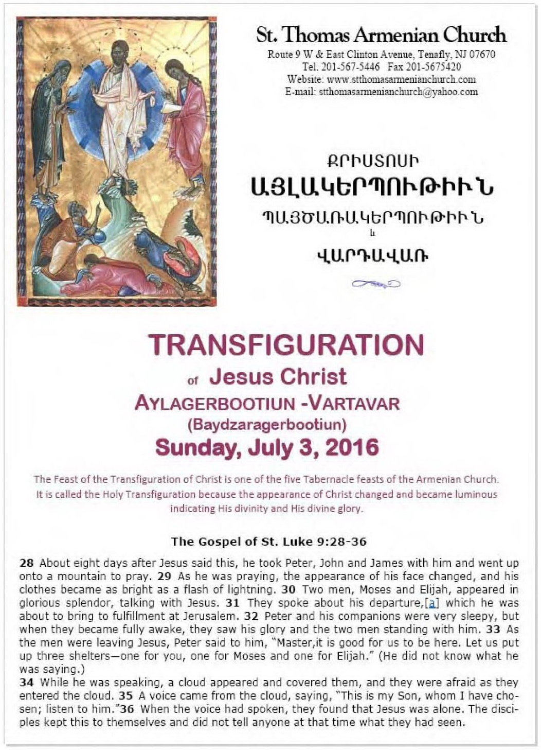 Transfiguration Of Our Lord – St. Thomas Armenian Apostolic Church  Calendar Of Feast Days And Holy Days Of The Armenian Church