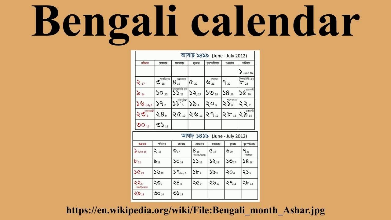 Bengali Calendar - Youtube  Bengali Calander Pic This Year Free Pic Downlode