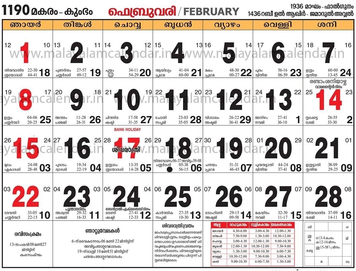 1996 August 29 Malayalam Calendar | Holidays Calendar Template  1996 August 29 Malayalam Calendar