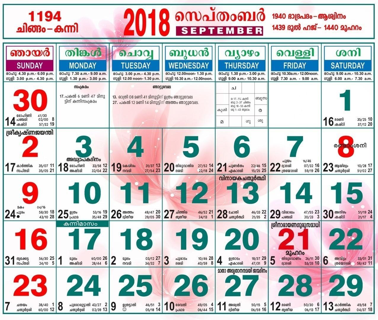Dqnaywruqaalpsv 15 Calendar Of 1996 | Lankafuntrip  1996 August 29 Malayalam Calendar