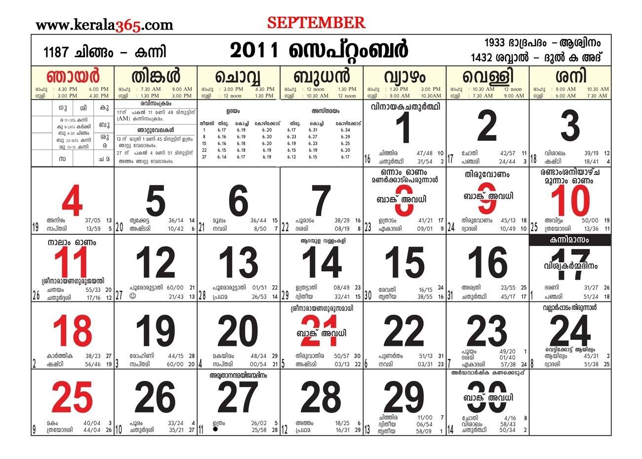 Malayalam Calender September 2011 Kerala365 Malayalam Calendar  September 2014 Malayala Manorama Calendar