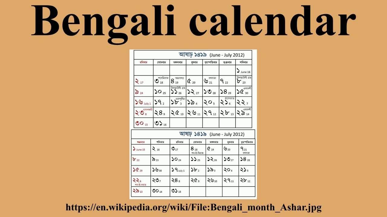 Bengali Calendar  Calendar 2001 Malayalam August Image