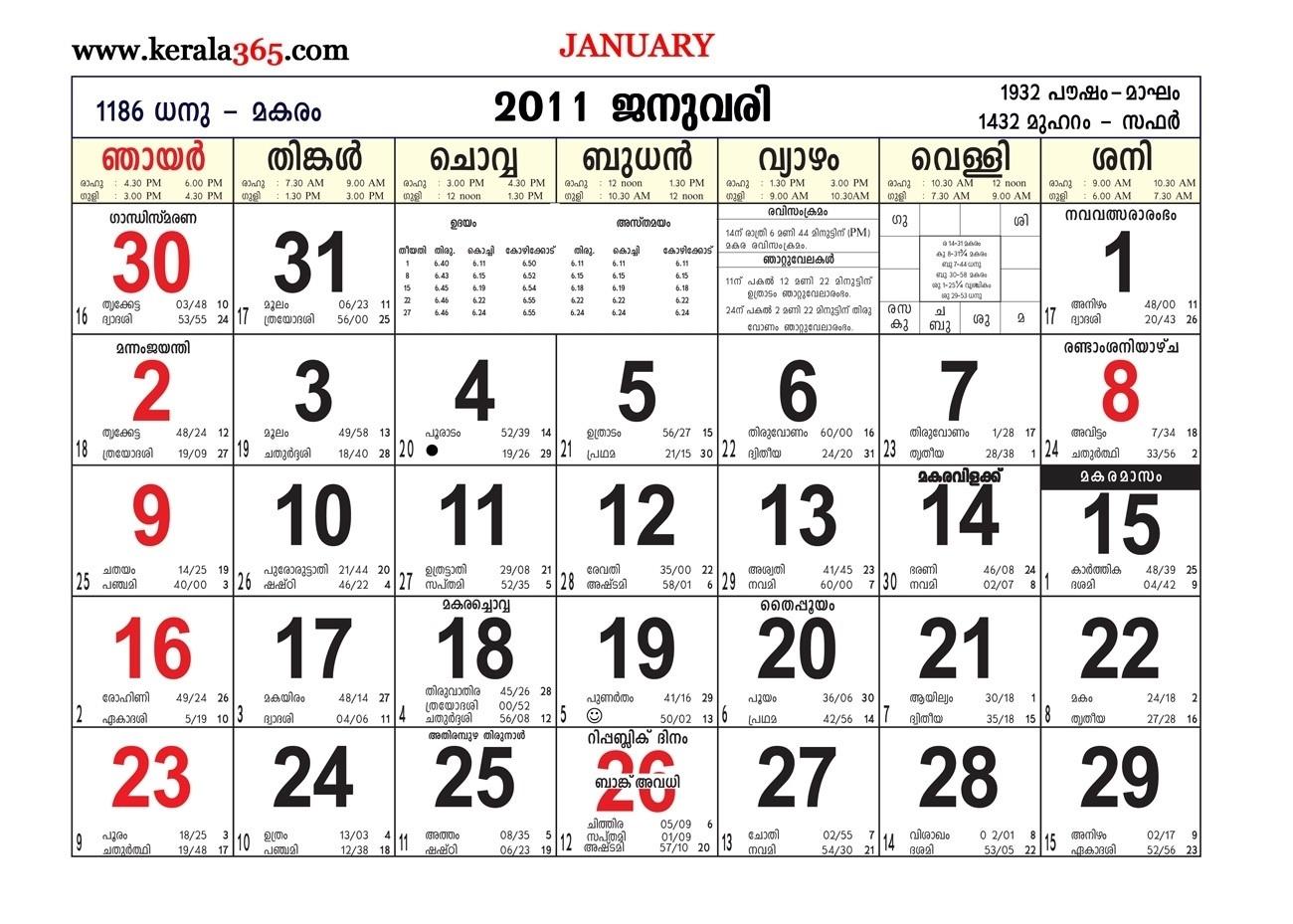 Calendar 2001 Malayalam August Image | Template Calendar Printable  Calendar 2001 Malayalam August Image