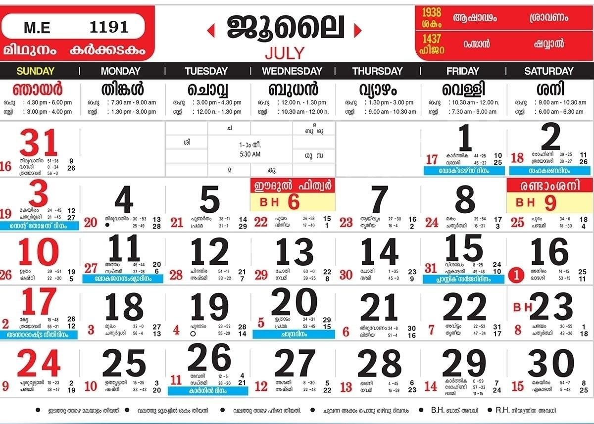 Top 10 Punto Medio Noticias | Malayalam Calendar 2020 August  Calendar 2001 Malayalam August Image