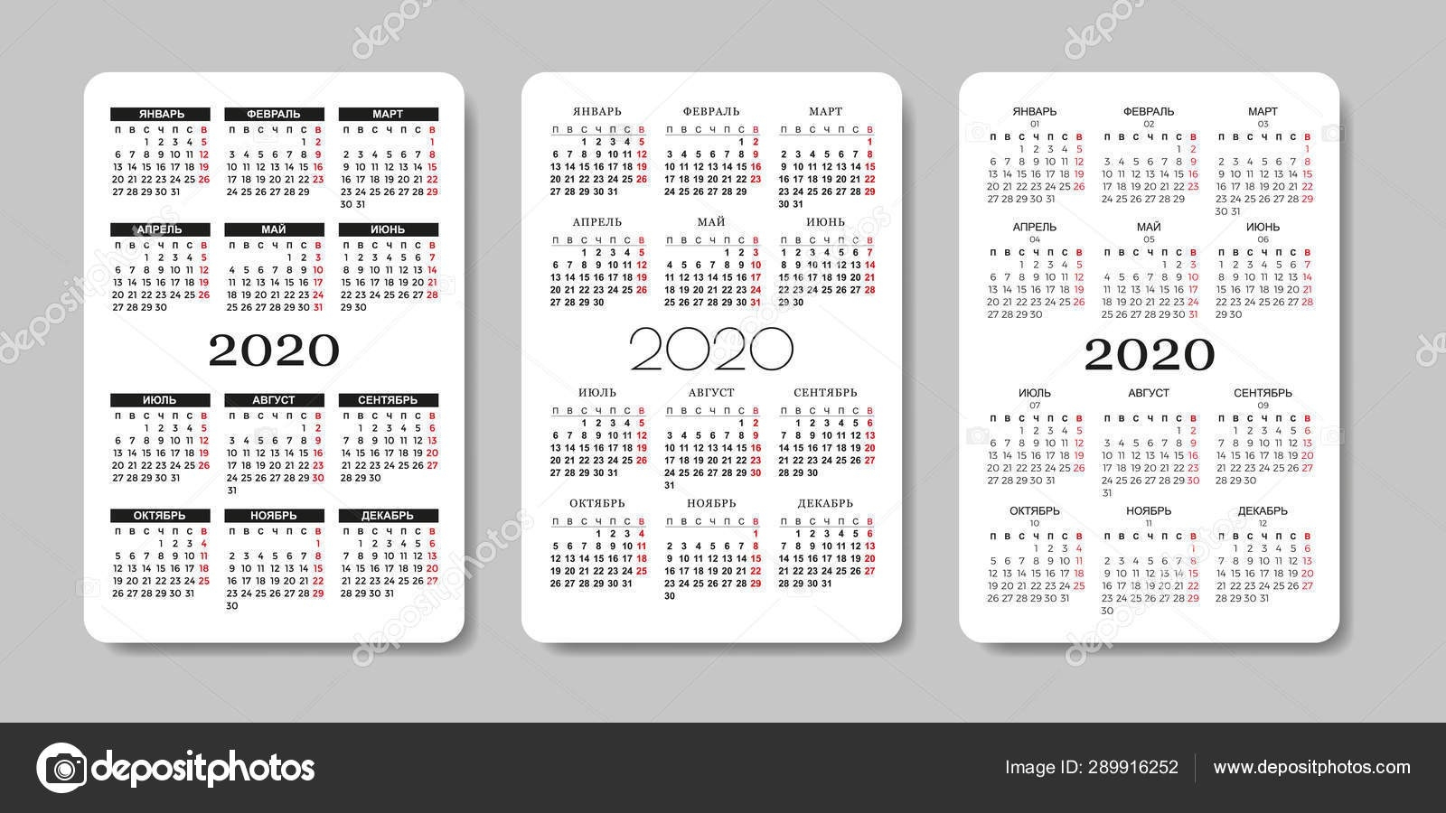Calendar 2020 In Russian. Vector Design Template. — Stock  15 Week Schedule Depo Schedule 2020