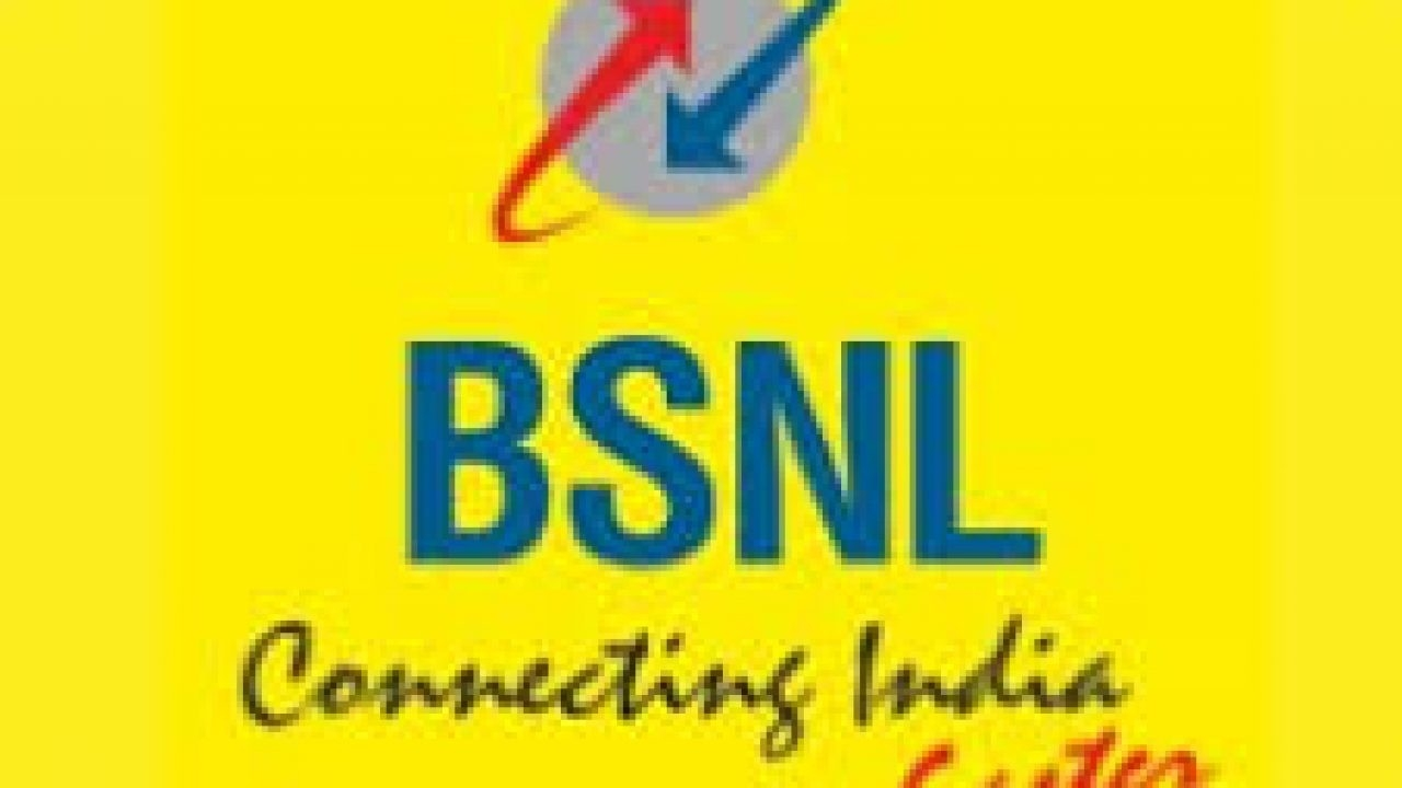 Holiday List For 2019 In Bsnl Offices - Gconnect.in  Bsnl Holidays Kerala Sep 2020