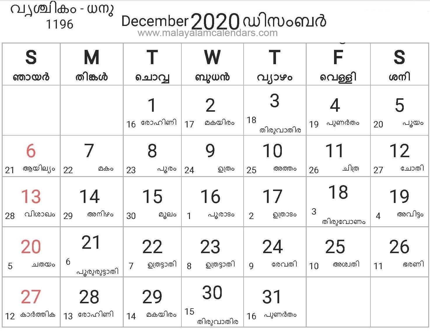 Https://idlewildfurnishing/malayalam-Calendar-2020-Pdf  2020-2020 Lectionary Calendar United Methodist