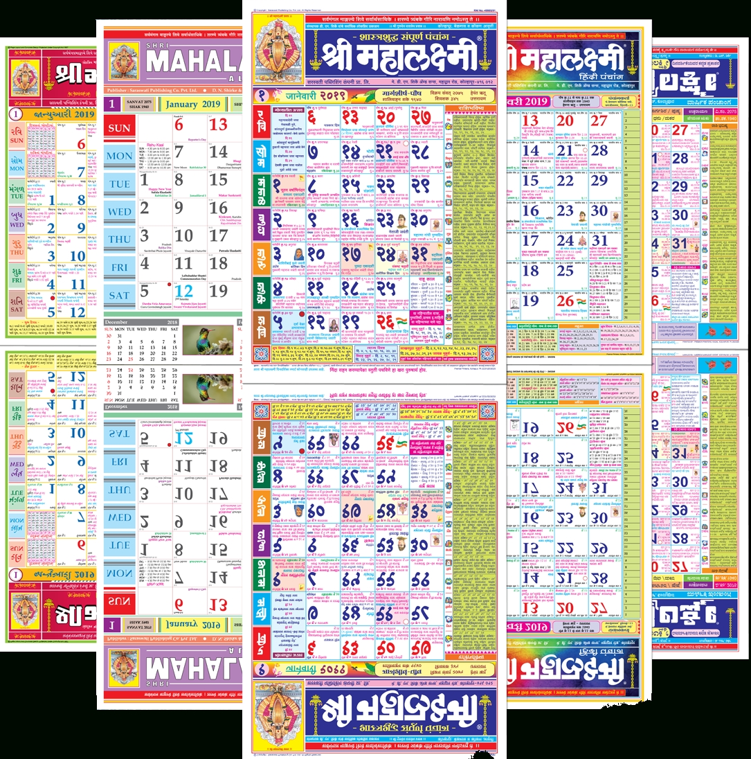 Mahalaxmi Calendars  Septmber Calendar 2020 Thithi Hindi Me