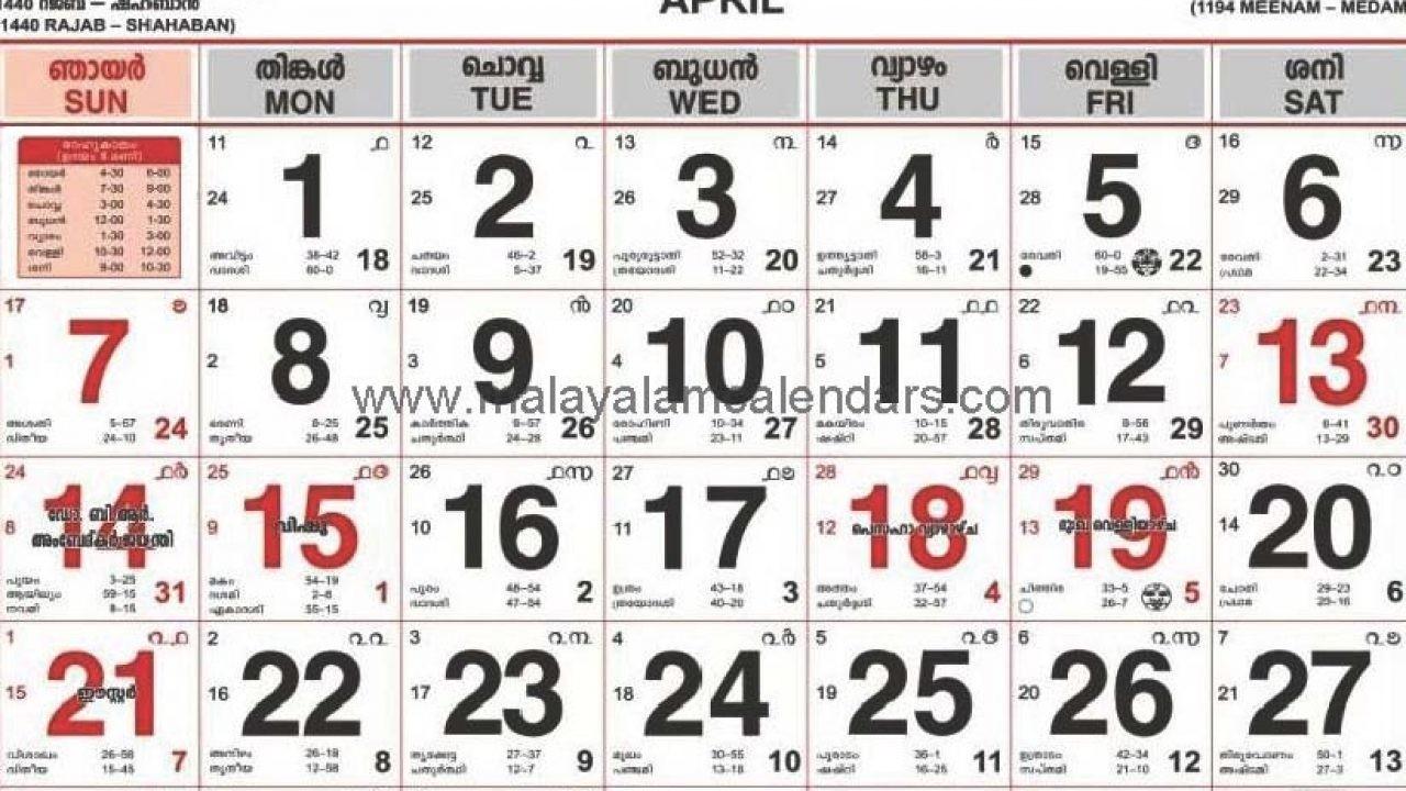 Malayalam Calendar April 2019 – Malayalamcalendars  Kerala Government Calendar 2020 Pdf