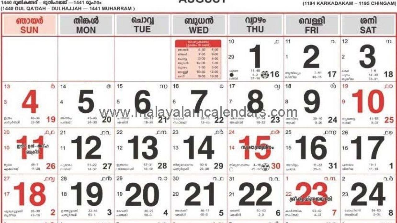 Malayalam Calendar August 2019 – Malayalamcalendars  Mathrubhumi Calender August