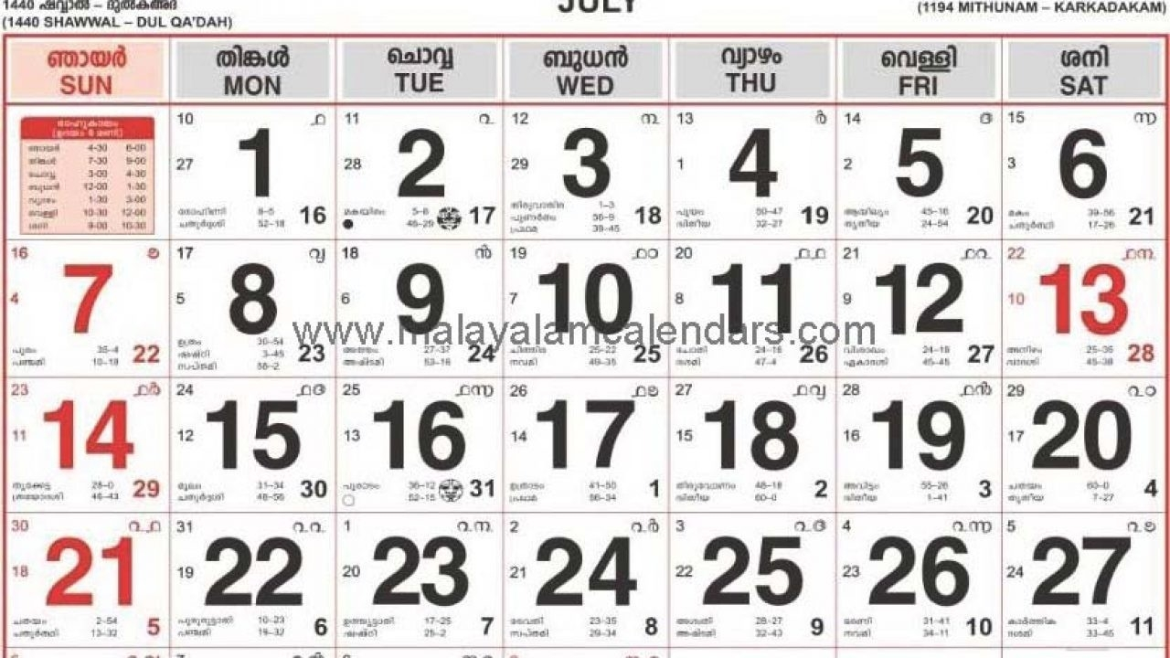 Malayalam Calendar July 2019 – Malayalamcalendars  September 2020 Calendar Malayalam
