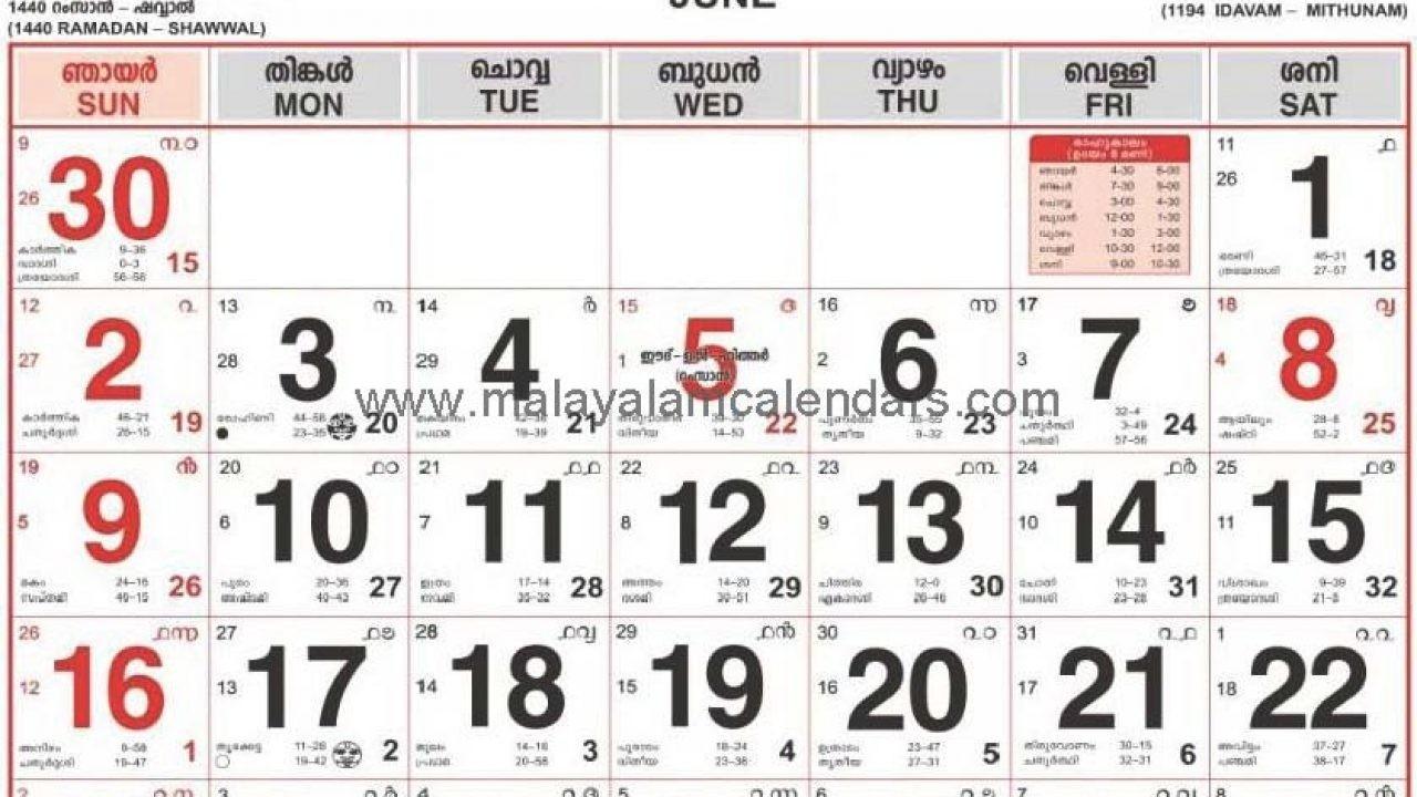 Malayalam Calendar June 2019 – Malayalamcalendars  Kerala Government Calendar 2020 Pdf