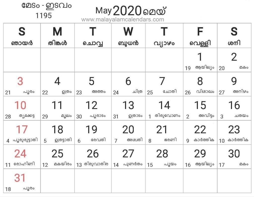 Malayalam Calendar May 2020 – Malayalamcalendars  September 2020 Calendar Malayalam
