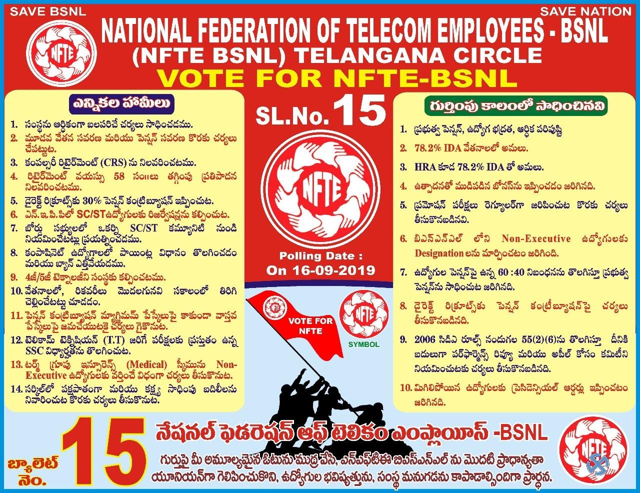 Nfte - Bsnl Telangana  Bsnl Holidays Kerala Sep 2020