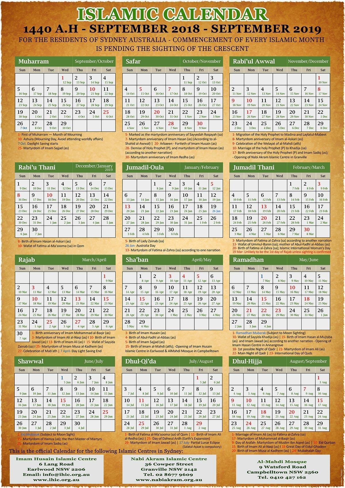 Annual Islamic Calendar 1440 A.h. (2019) – Imam Husain  Shia Islamic Calendar