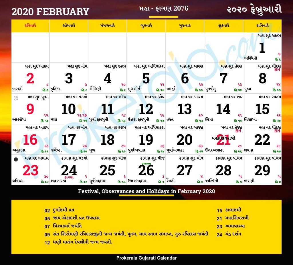 Gujarati Calendar February, 2020 | Vikram Samvat 2076, Maha  Hindu Calendar 2021 With Tithi