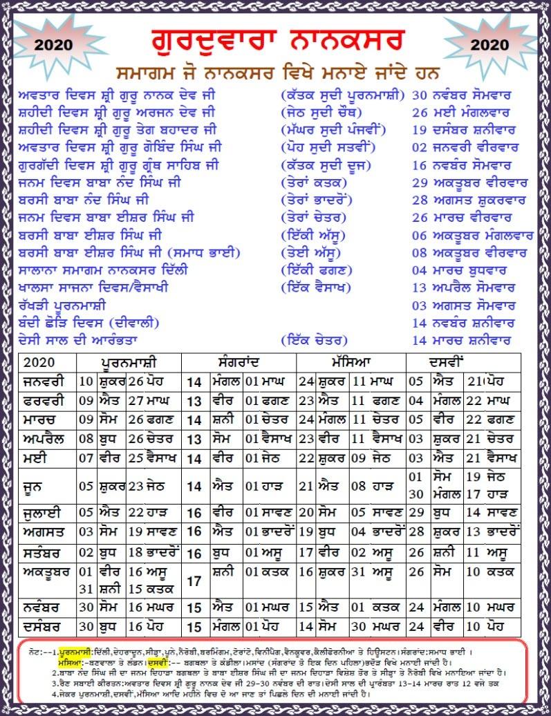 Gurdwara Nanaksar - Monthly Events And Activities  February Calendar 2020 Punjabi