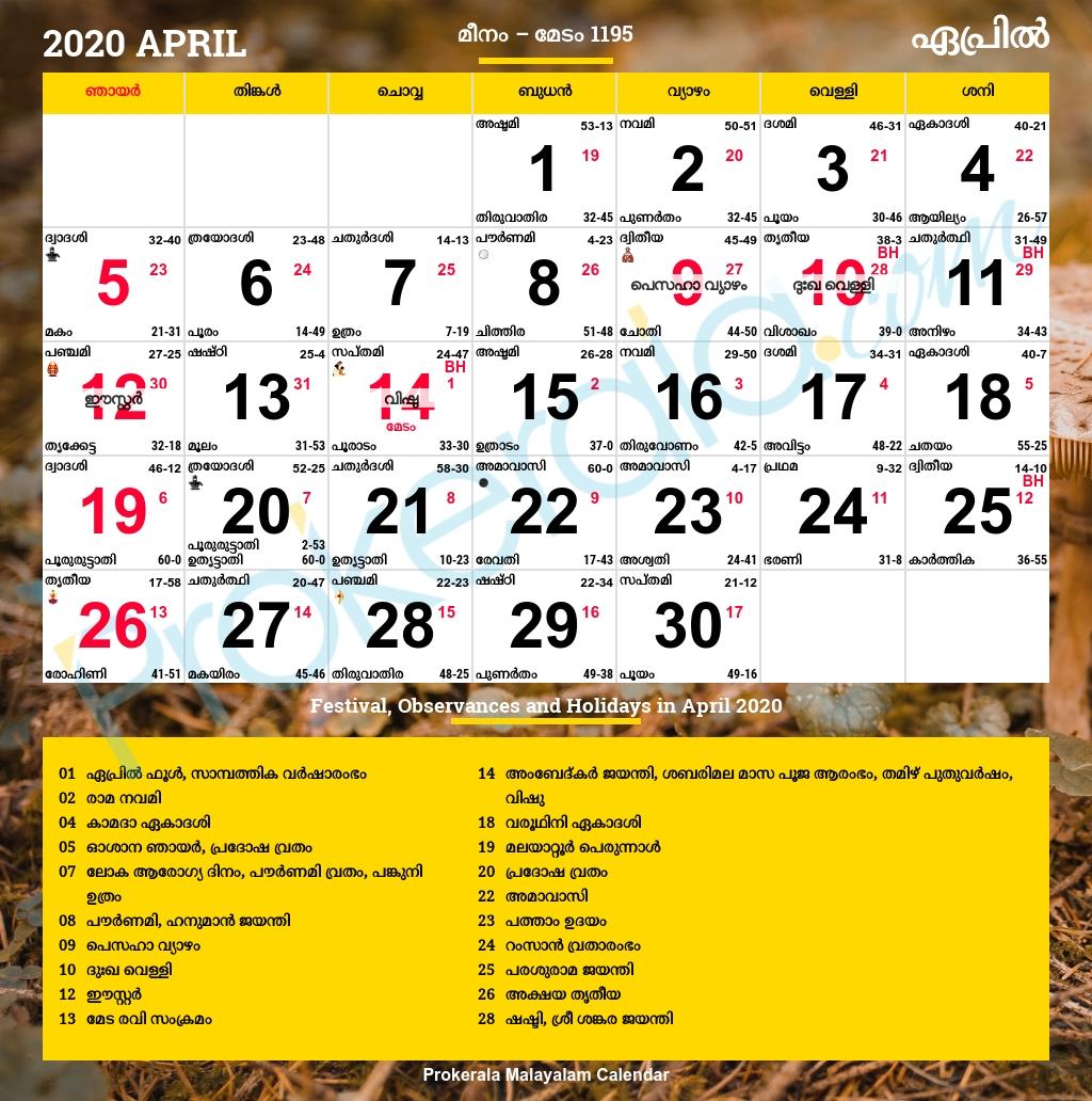 Malayalam Calendar 2020, April  Malayalam Calender 2020