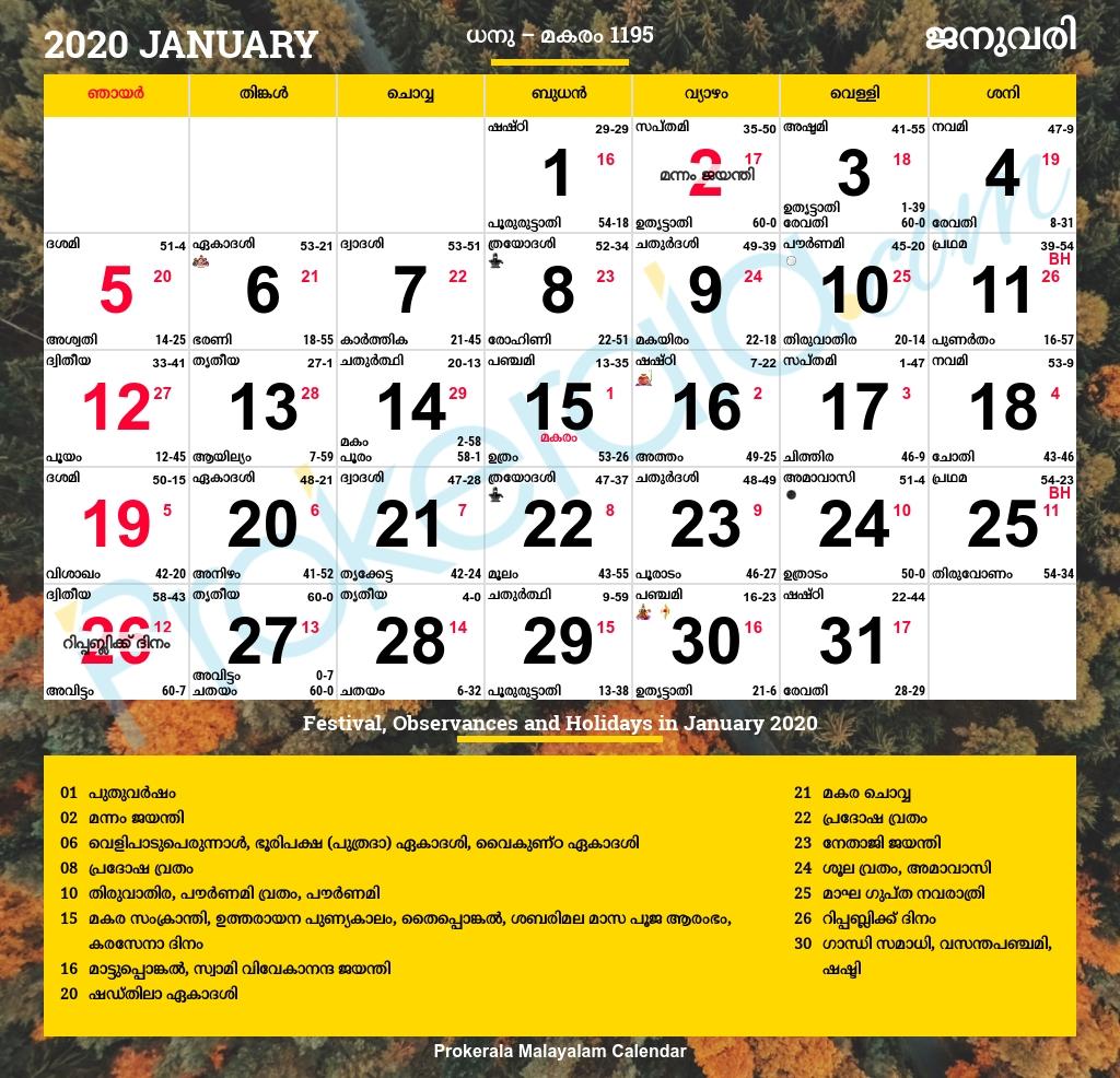 Malayalam Calendar 2020, January  Malayalam Calendar 2020