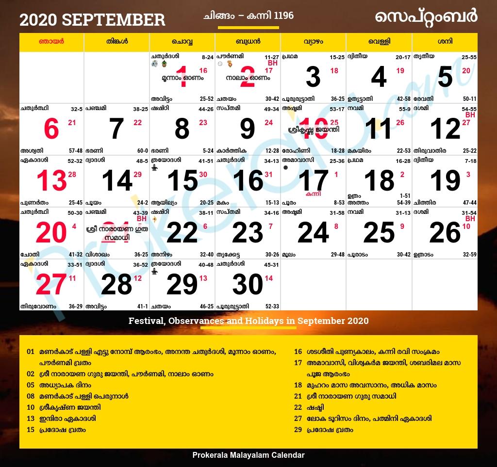 Malayalam Calendar 2020, September  Malayalam Calender 2020