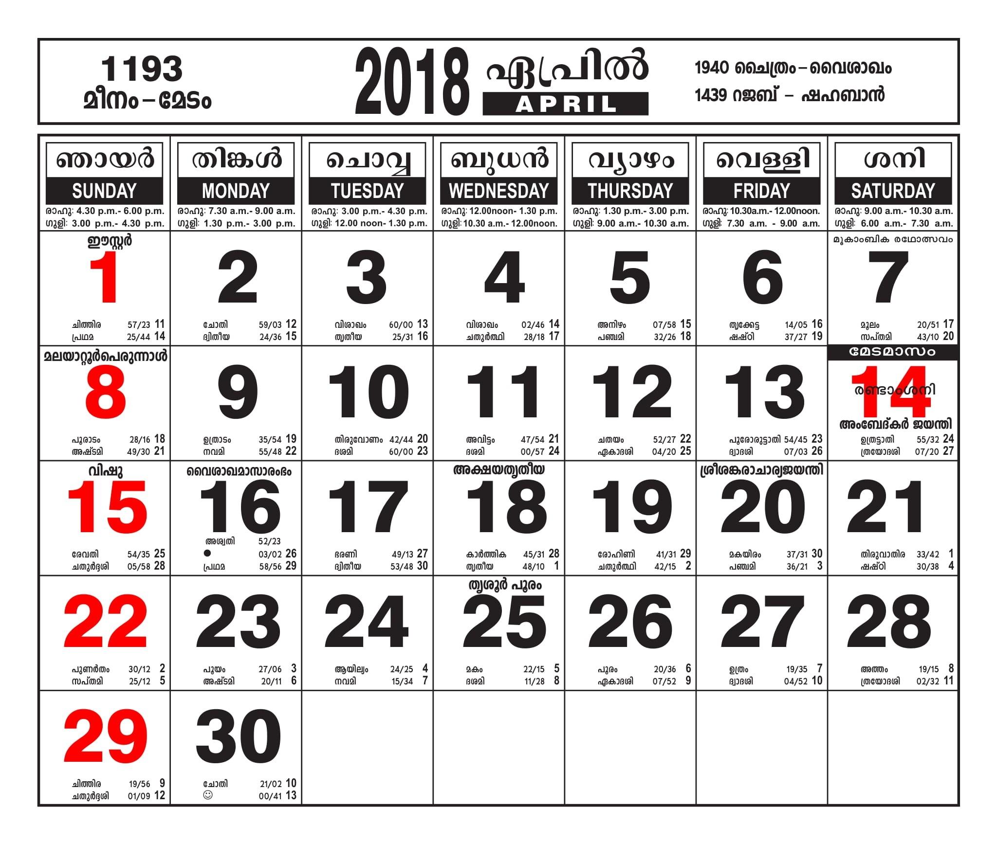 Malayalam Calendar April 2018 – Malayalamcalendars  Malayala Manorama 2020 Malayalam Calendar April And May Pdf