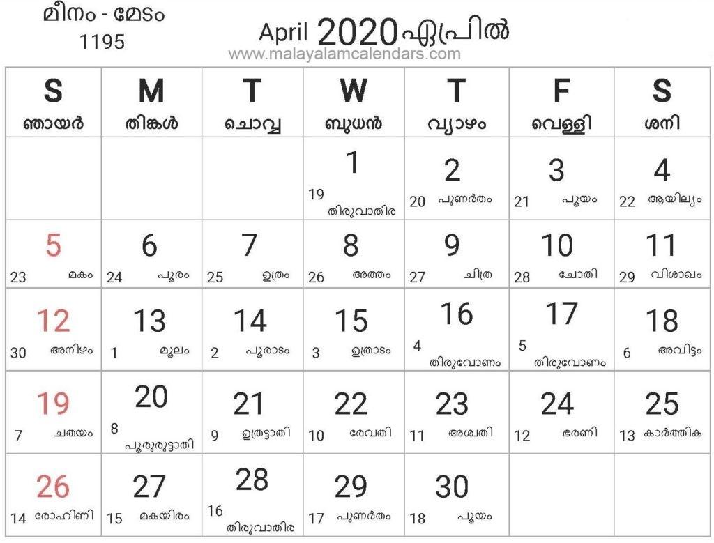 Malayalam Calendar April 2020 – Malayalamcalendars  Malayala Manorama 2020 Malayalam Calendar April And May Pdf