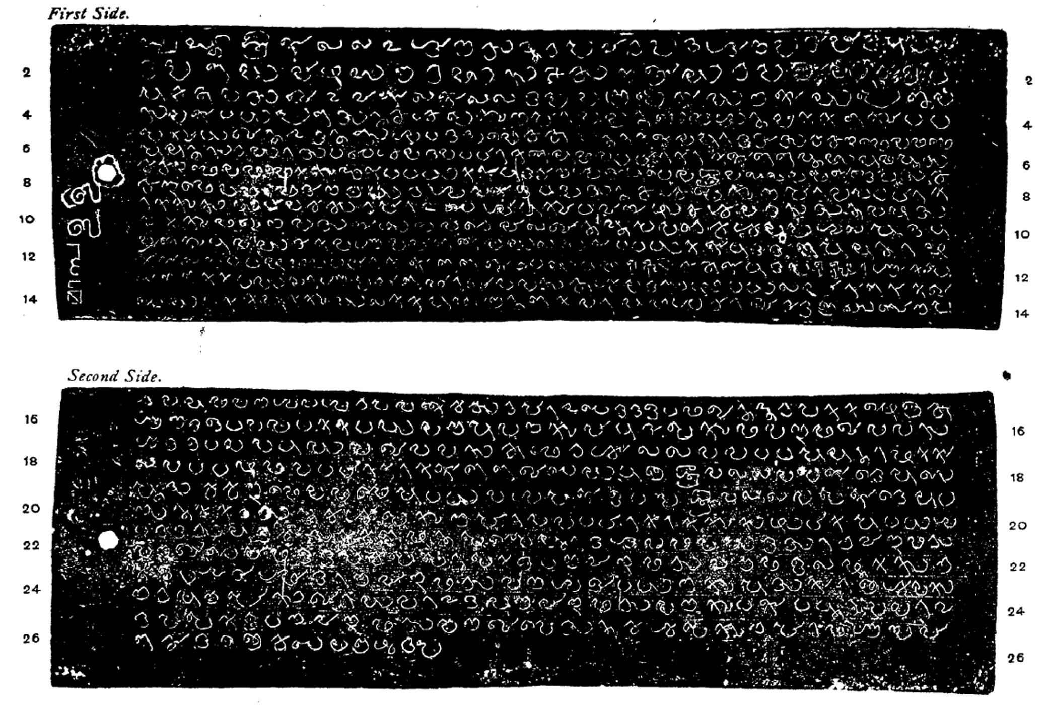 Malayalam Calendar - Wikipedia  File:///u:/depo Perpetual Calendar.pdf