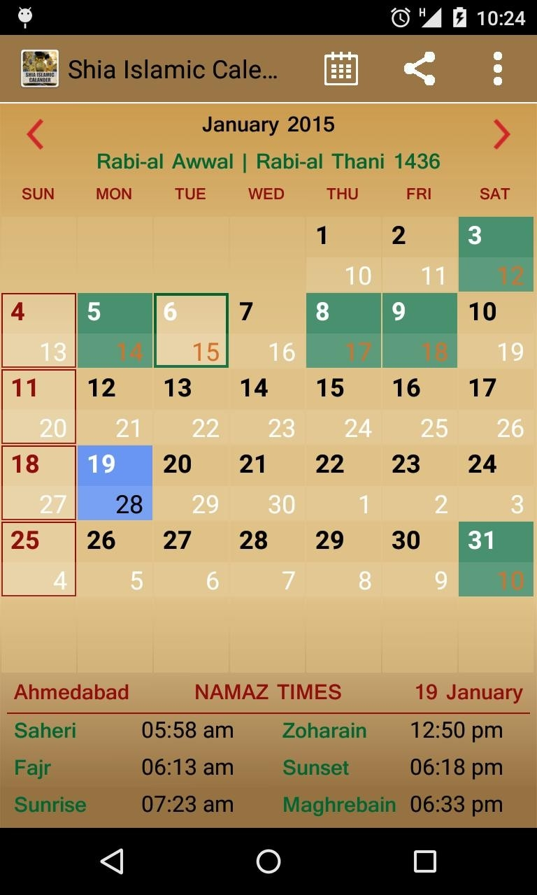 Shia Islamic Calendar For Android - Apk Download  Shia Islamic Calendar