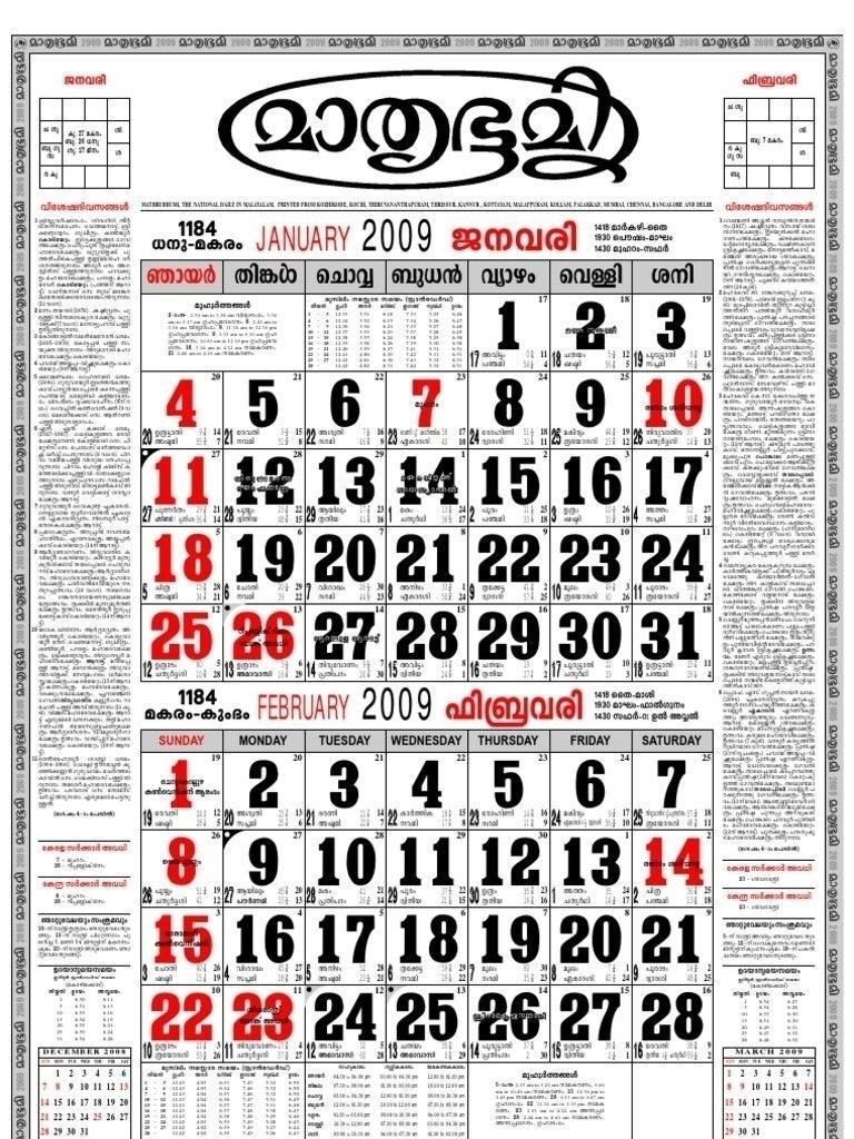 Take 2019 September Calendar Malayala Manorama | February  Malayala Manorama Feb Calendar