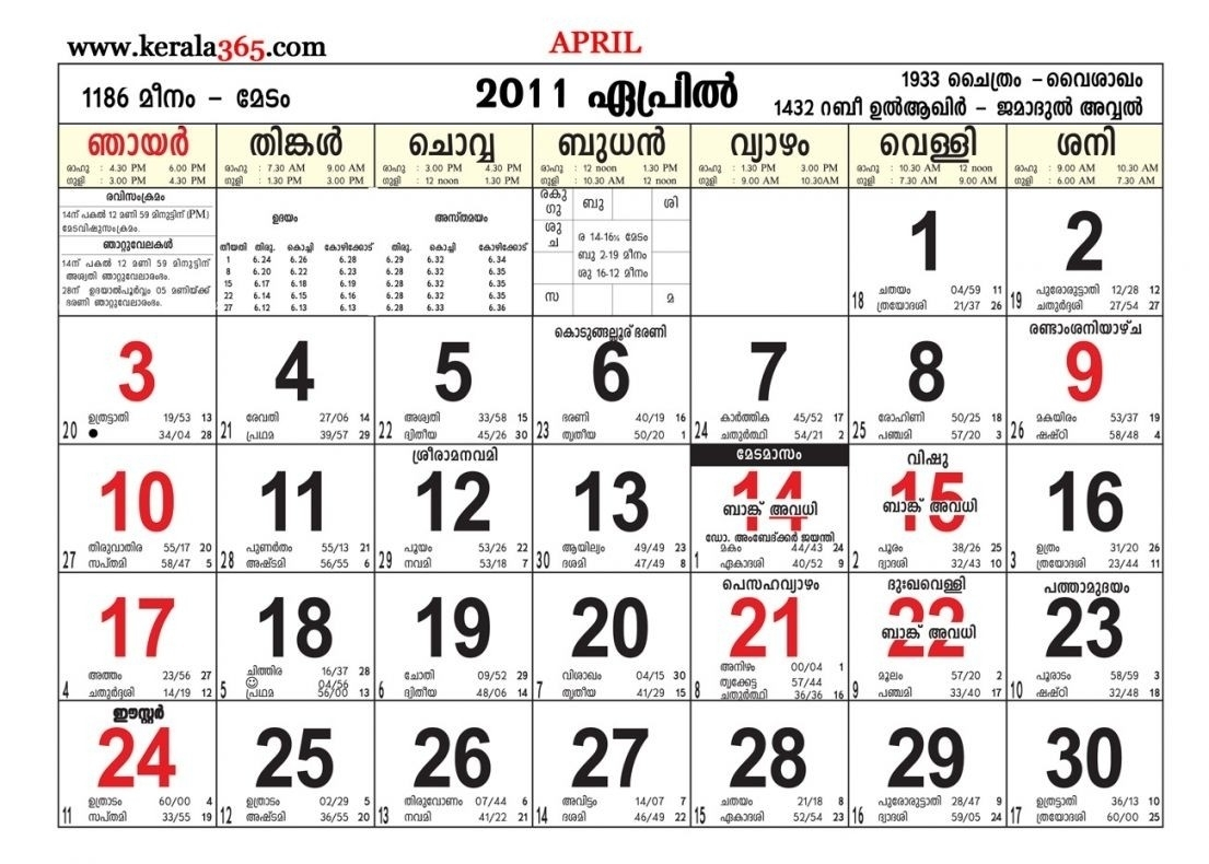 2000 October Malayala Manorama Calendar - Calendar  Malayala Manorama Calender
