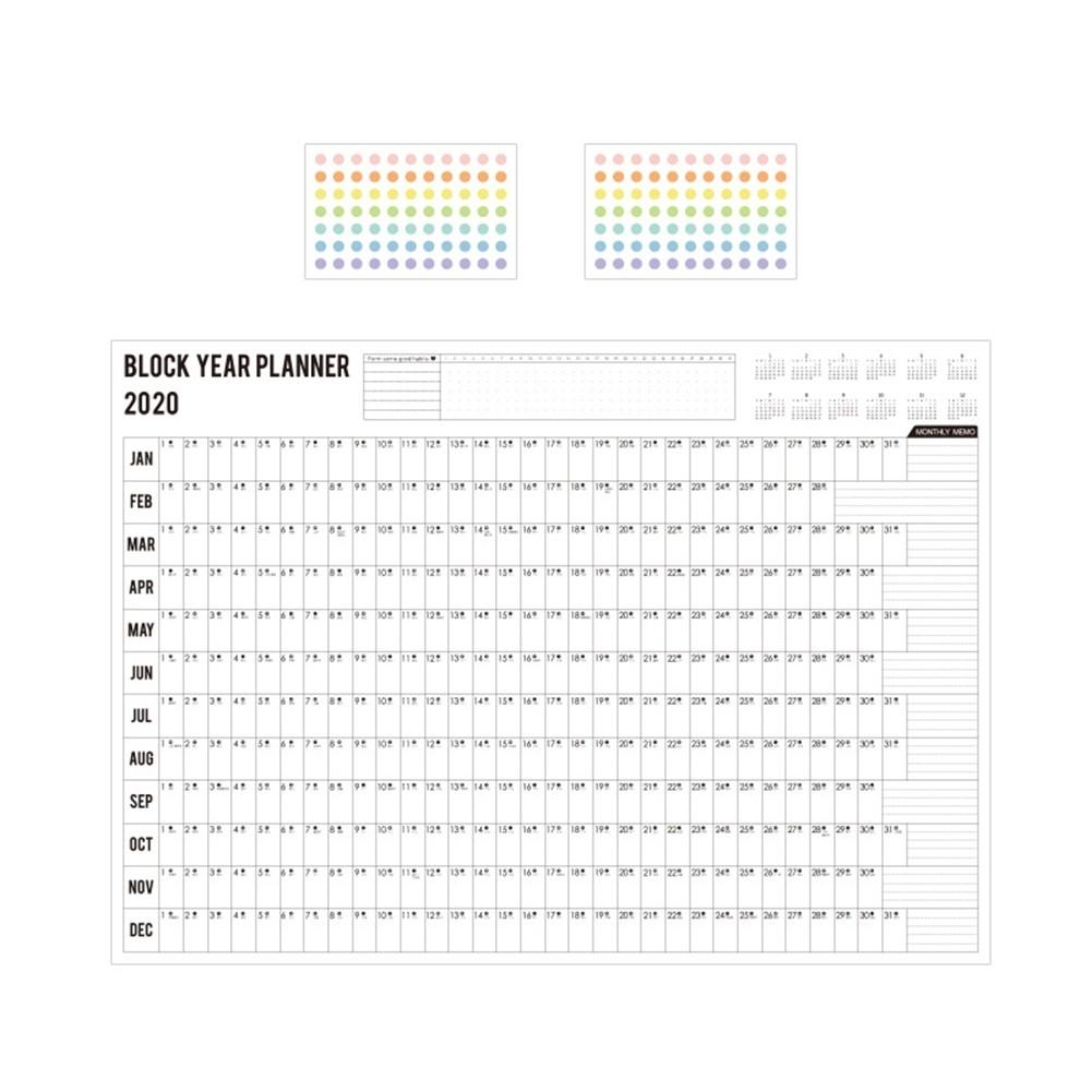 2020 Annual Plan Year-Round Plan 365 Days Sticker Habits Develop Schedule  Reminder Countdown Note Calendar Table  365 Days Calendar