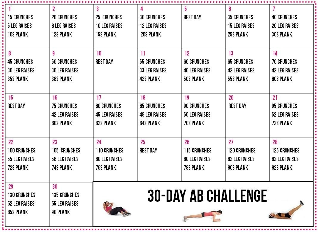 30 Day Fitness Challenge |  Guide 30 Day Fitness  30 Day Exercise Challenge Calendar Printable