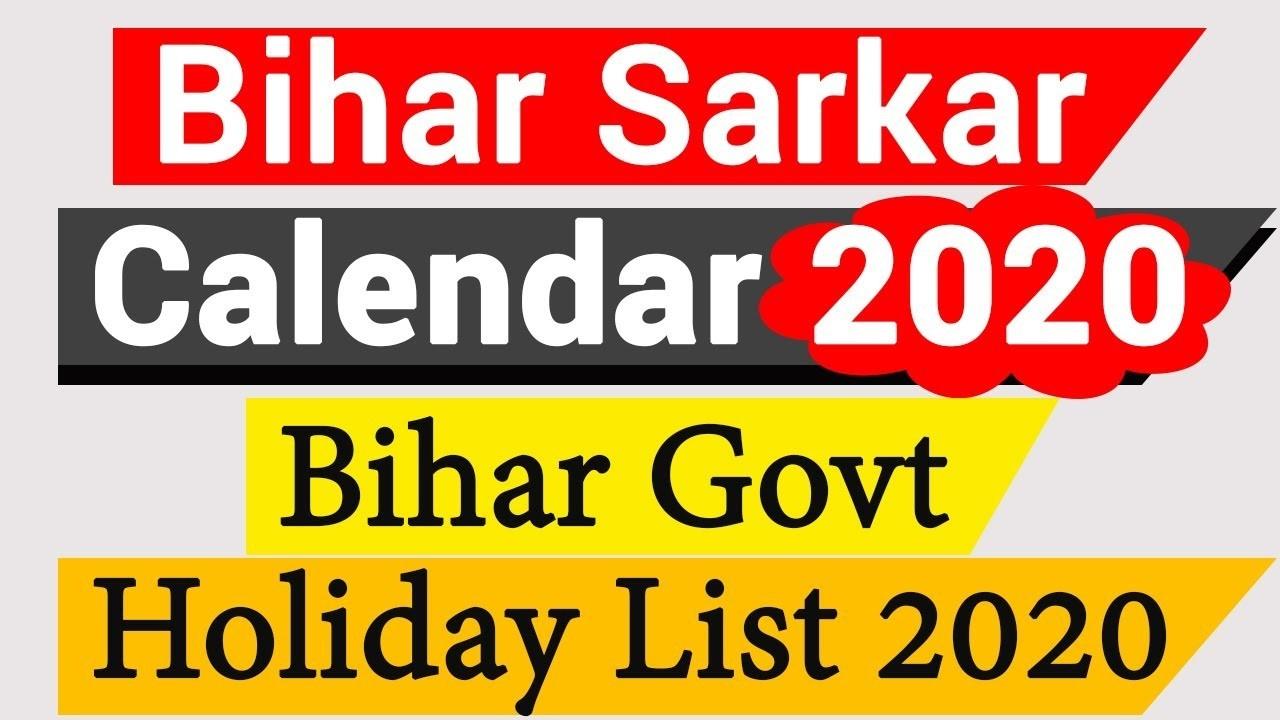 Bihar Sarkar Calendar 2020 | Bihar Govt Holiday List 2020  2020 Bihar Sarkar Ka Calendar