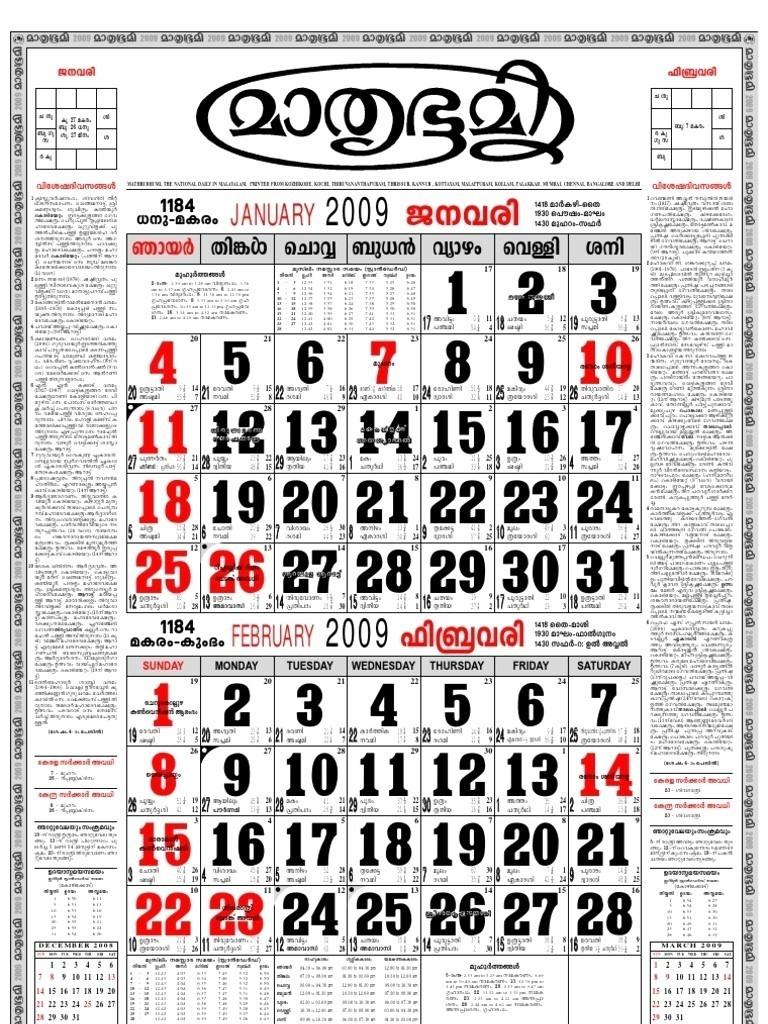 Malayala Manorama Calendar 2020 December | Calendar For Planning  2020 Malayala Manorama Calendar Pdf