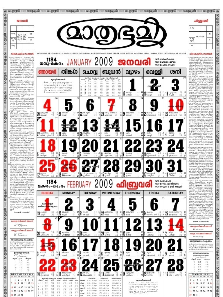 Malayala Manorama Calendar 2020 December | Calendar For Planning  Calendar 2020 Malayala Manorama