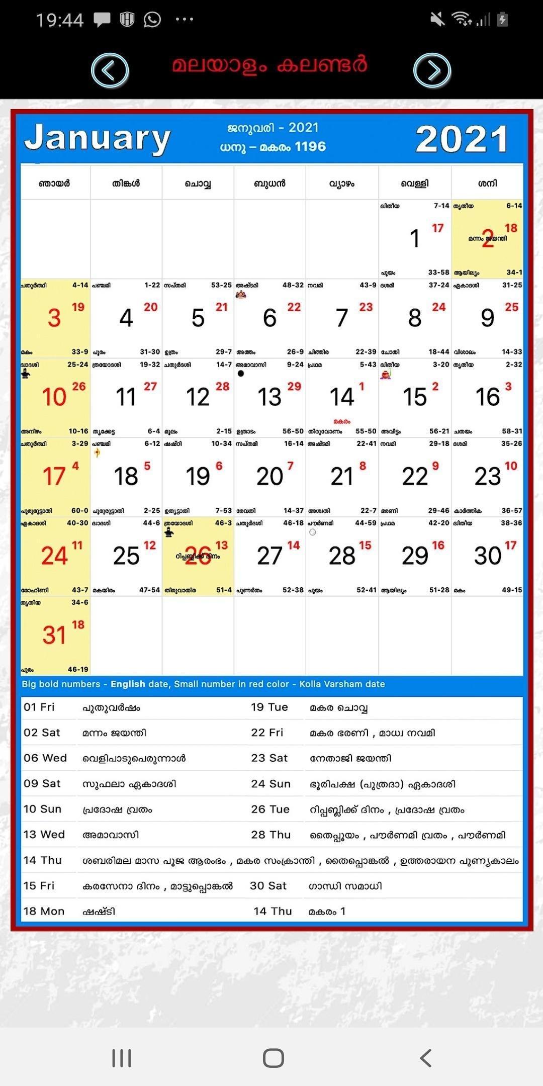 Malayalam Calendar 2021 For Android - Apk Download  Manorama Calendar 2021