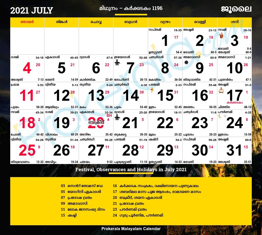 Malayalam Calendar 2021, July  Manorama Calendar 2021