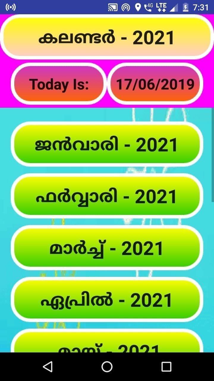 Malayalam Calendar 2021 Malayala Manorama For Android - Apk  2021 Malayala Manorama Calendar Pdf